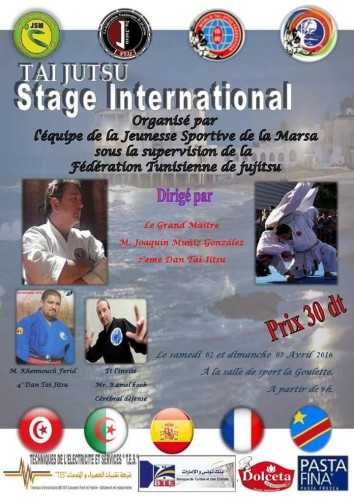 STAGE TUNISIE 2016